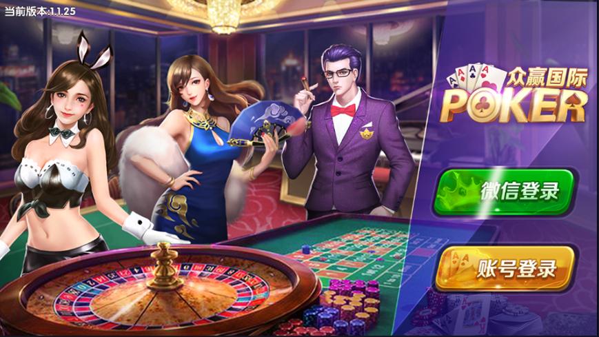 微星二开众赢国际棋牌游戏平台组件